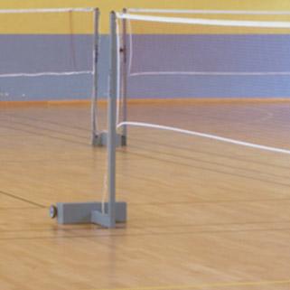 Filet de badminton économique