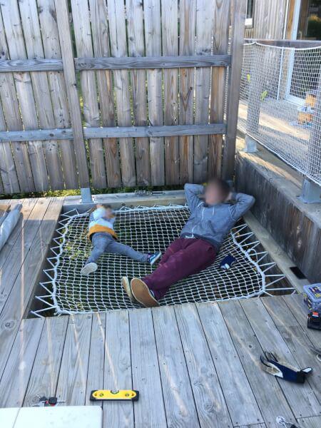 Filet de sécurité type hamac pour terrasse
